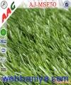 1500442168_AJ-MSF50-1.jpg