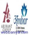 1932614959_arihant.PNG