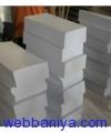 2049294545_a4_paper_ream.jpg