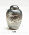 bird-going-home-brass-cremation-urn12165.jpg