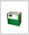 box-strapping-machine10175.jpg