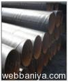 carbon-steel-seamless11060.jpg