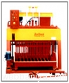 cement-block-making-machine9126.jpg