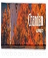 chandan-incense-stick9889.jpg