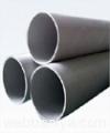 hastelloy-pipes11440.jpg