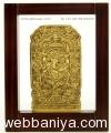 indian-brass-handicrafts12335.jpg