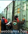 loading-unloading-services14188.jpg