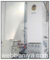 pure-nitrogen-plant8923.jpg