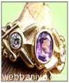 purple-stone8385.jpg