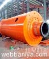 raw-material-mill15489.jpg
