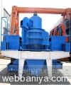 sand-maker15533.jpg