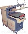 screen-printing-machine15681.jpg