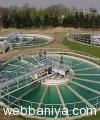 sewage-treatment-plant15812.jpg