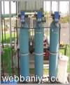 sewage-treatment11953.jpg
