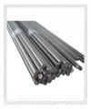 stainless-steel-black-bars12325.jpg